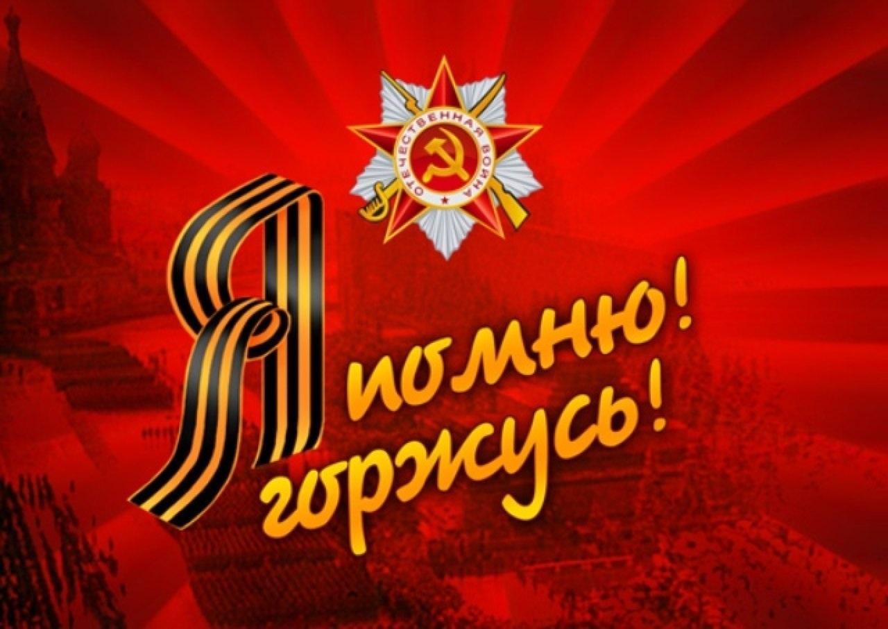 Победа в Великой Отечественной: что мы приобрели?