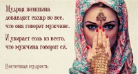 mudrost2
