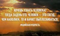 mudrost5